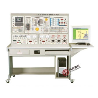 工业综合自动化控制实训装置
