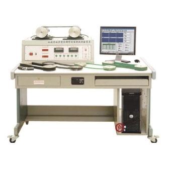 机械传动典型零部件性能测试实验装置
