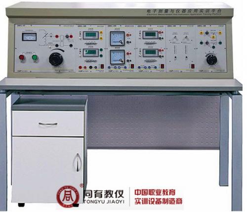 TYCL-1 电子产品调试及检测实训平台