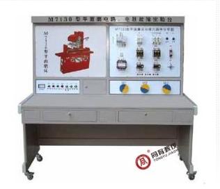 TY-M7130K型 平面磨床电气技能实训考核装置