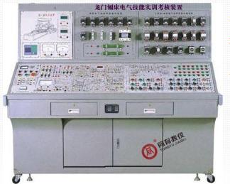 TYBS-PBA-2型 龙门刨床电气技能实训考核装置