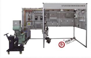 TYEDQ-1型 电气动力设备安装调试技能实训装置