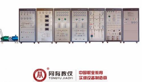 ETED-7055型  电力系统全过程运控实验平台