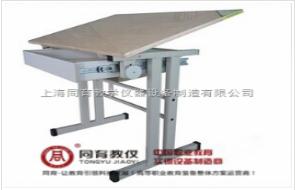 TYZT-E 多功能固定式实用绘图桌(新型全钢结构绘图桌)增强型