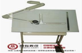 TYKJ-122型 钢带式磁性板绘图机