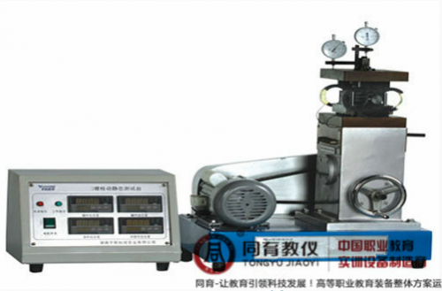 EAMP-4027型  螺栓动静态测试台