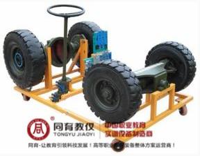 ATE-9009型 拖拉机四轮转向系统实训台