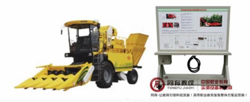 ATE-9015型 农机设备在线检测综合实训台