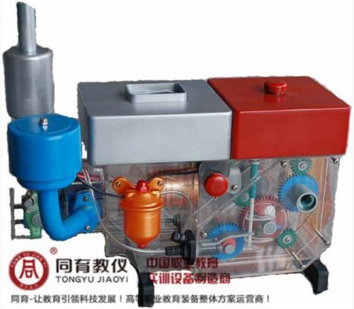 ATE-9019型 195柴油机模型