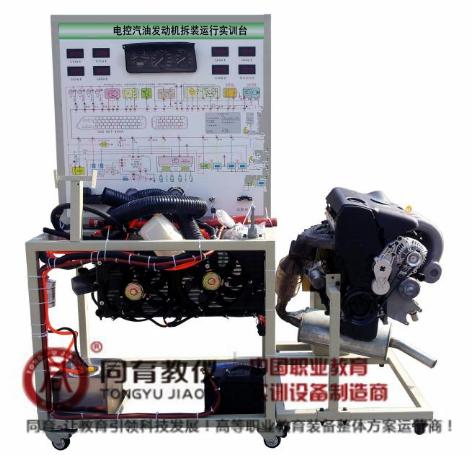 ATE-9123型 电控汽油发动机拆装运行实训台