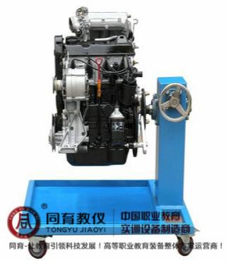 ATE-9124型帕萨特1.8T发动机附翻转架