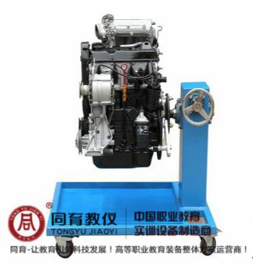 ATE-9126型 电控发动机拆装实训台附拆装翻转架
