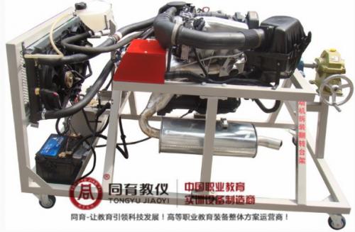 ATE-9129型 电控发动机拆装运行实训台