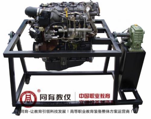 ATE-9130型 汽车发动机拆装台架(柴油车型)