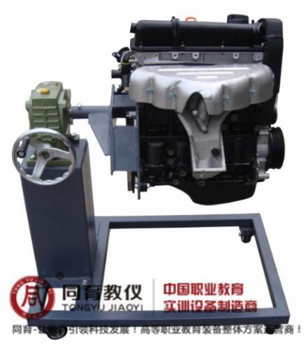 ATE-9131型 汽车发动机拆装台架(汽油车型)