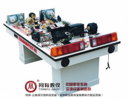 ATE-9197型 桑塔纳普通型全车仿真电路实验台