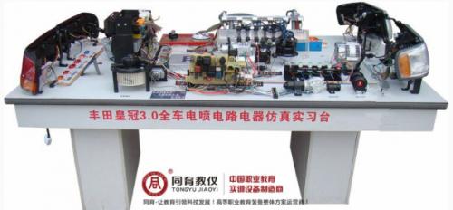 ATE-9198型 丰田皇冠3.0全车电器实训台