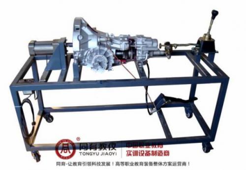 ATE-9229型 手动变速器解剖运行台