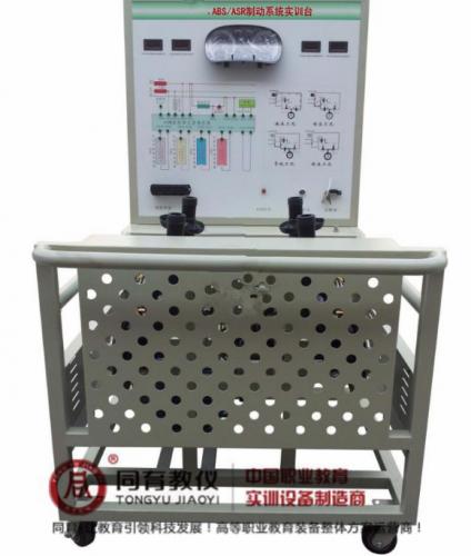 ATE-9233型 ABS/ASR制动系统实训台