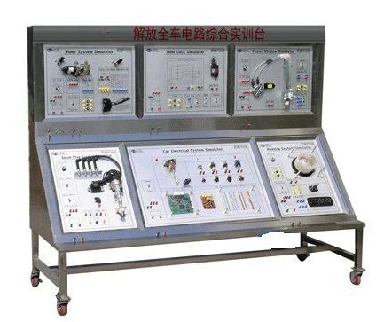 ATE-9204型 解放1122全车电路综合实训台