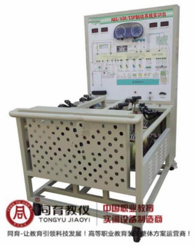 ATE-9273型 ABS/ASR/ESP制动系统实训台