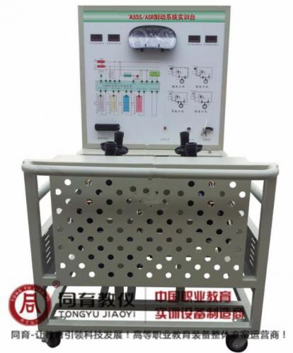 ATE-9274型 ABS/ASR制动系统实训台