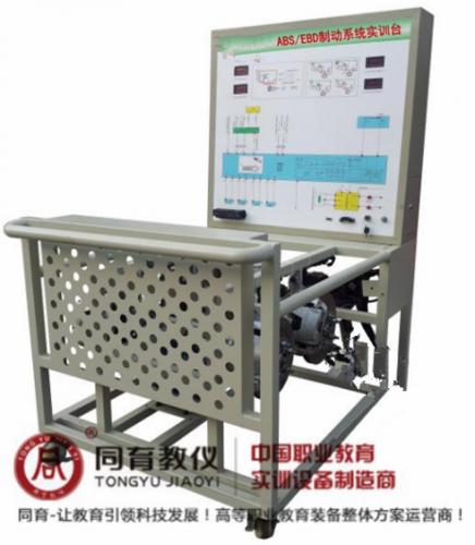 ATE-9275型 ABS/EBD制动系统实训台