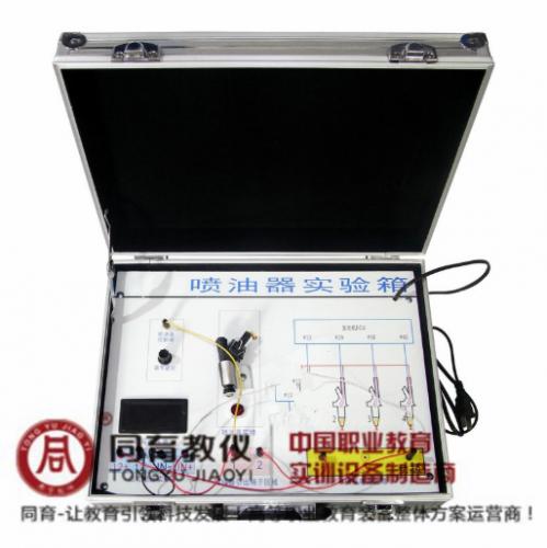 ATE-9355型 汽车喷油器实验箱