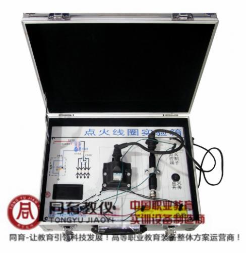 ATE-9356型  汽车点火线圈实验箱