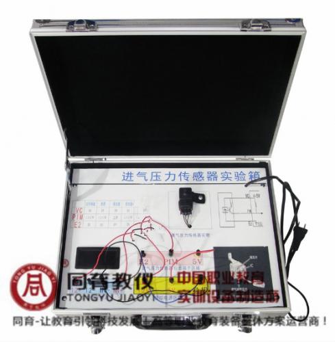 ATE-9359型 汽车进气压力传感器实验箱