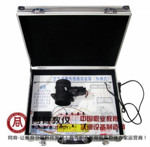 ATE-9363型 汽车空气流量传感器实验箱