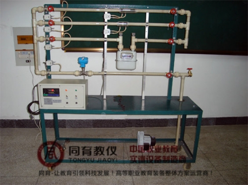 EATE-6051型 煤气表流量校正实验装置