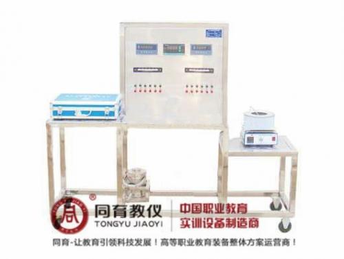 EATE-6053型 温度测量技术实验装置