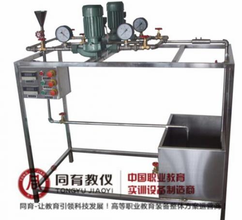 EAFM-132型 离心泵综合实验装置