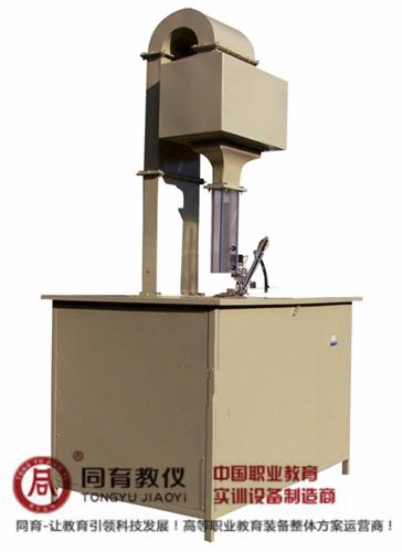 EAFM-133型  空气动力学多功能实验台(多功能风洞)