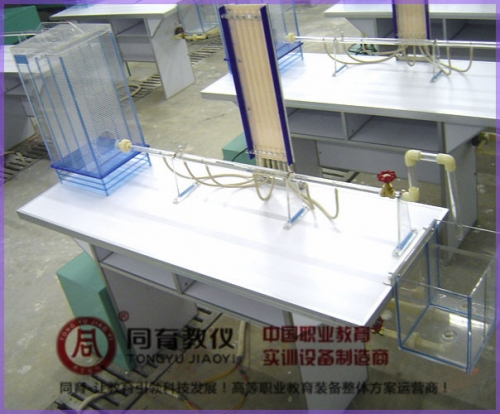 EAFM-136型 自循环局部阻力系数测定实验台