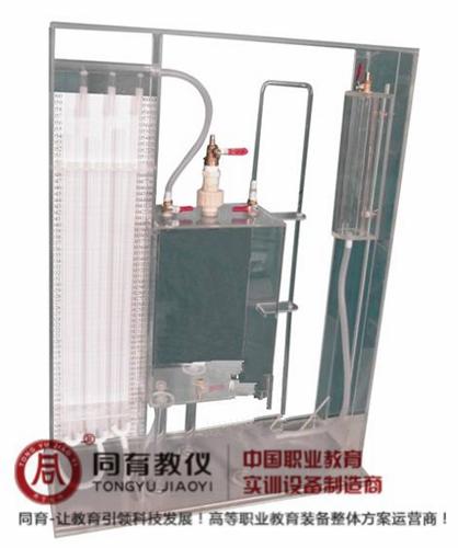 EAFM-141型 水静压强仪