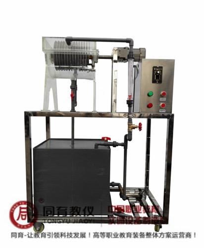 EAEE-7043型 生物转盘实验装置