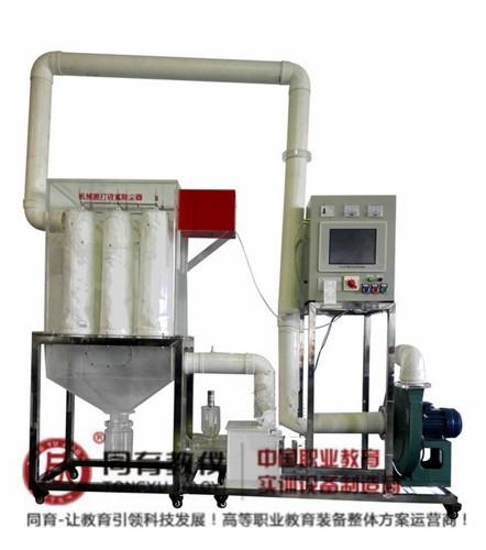 EAEE-7047型 机械振打袋式除尘实验装置