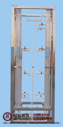 EAEE-7050型 成层沉淀实验装置