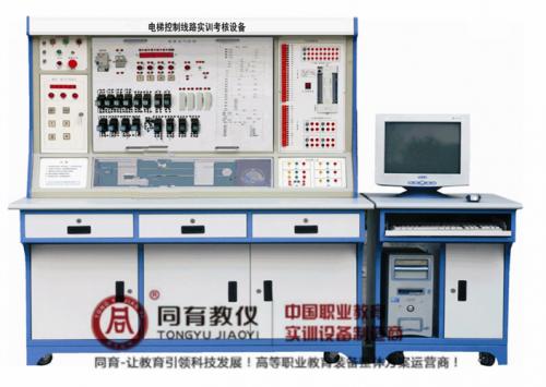 BAE-1028型 电梯控制线路实训考核设备