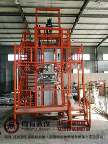 BAE-1032型 电梯安装维修与保养实训考核装置