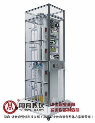 BAE-1035型 四层透明教学电梯模型