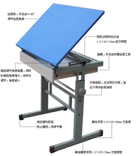 EDT-603型 制图桌