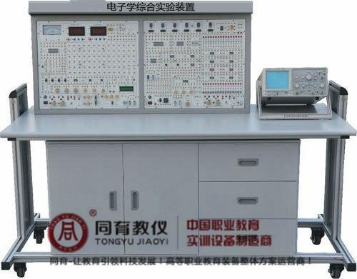 TEEM-6017型 电子学综合实验装置