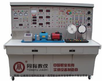 TEEM-6021型 控制微电机综合实验装置