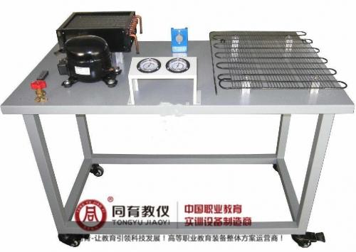 RHTE-3046型 制冷管路维修基本技能实训设备
