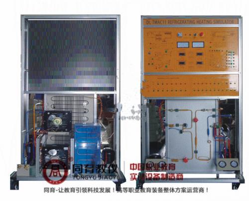 RHTE-3047型 冰箱空调实训考核装置