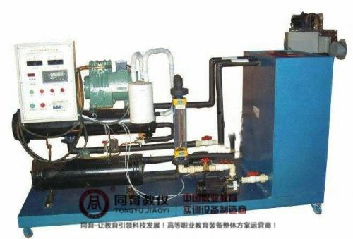 RHTE-3050型 制冷机组技能实训装置