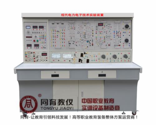ETED-7032型 现代电力电子技术实验装置